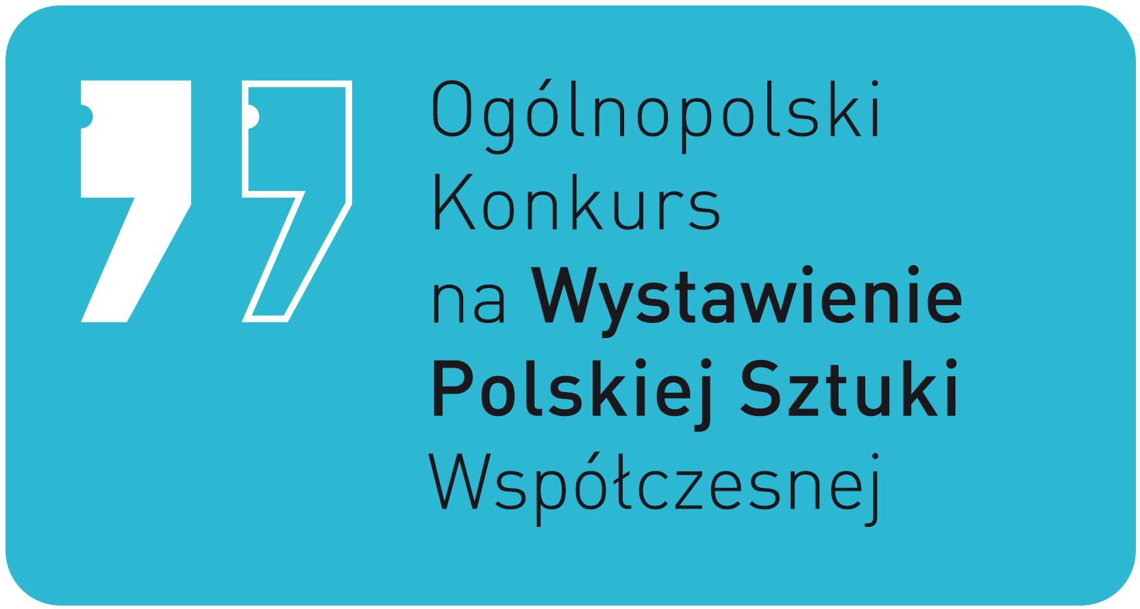 Logo Ogólnopolskiego Konkursu na Wystawienie Sztuki Współczesnej.