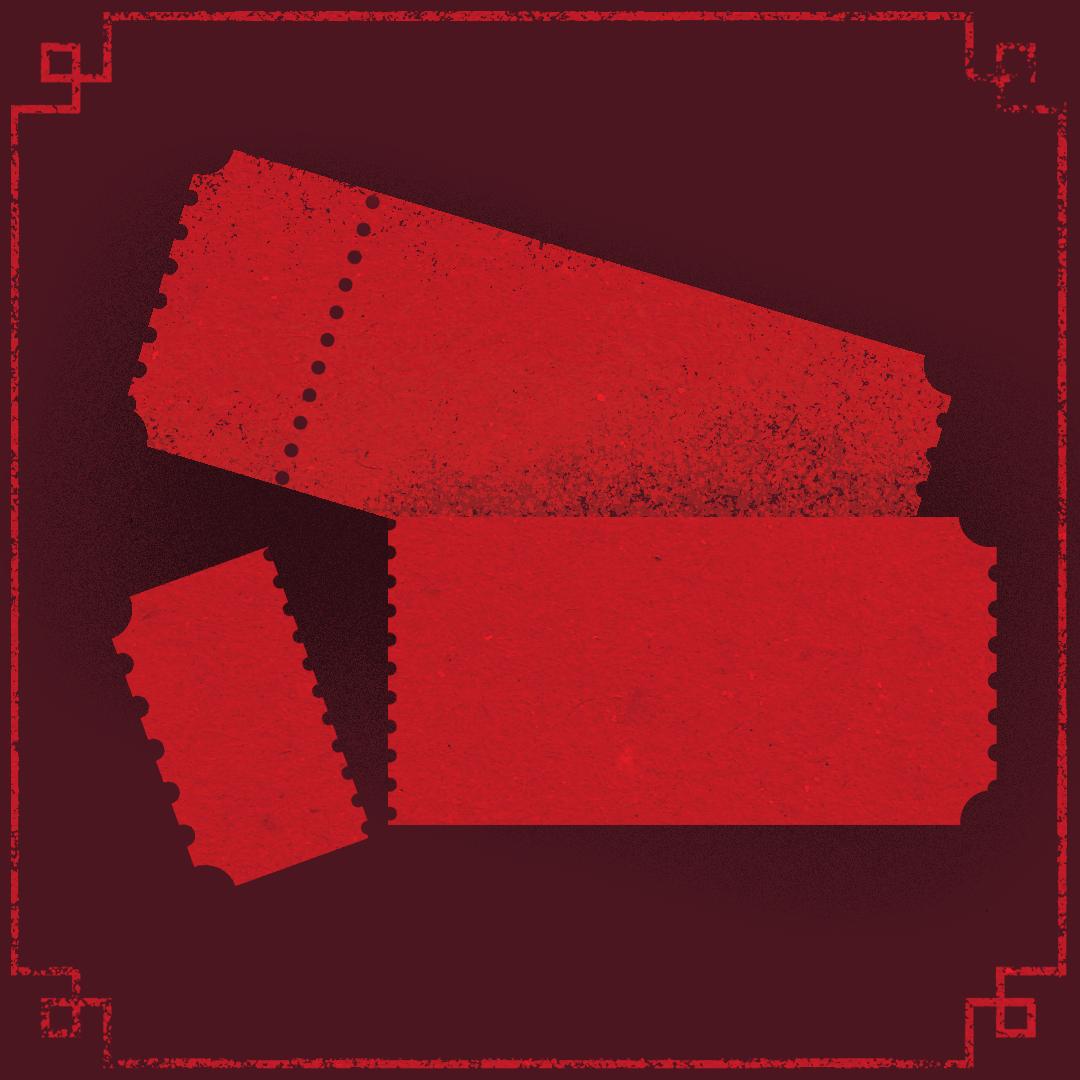 Grafika z dwoma bilecikami w kolorze czerwonym - autorką grafiki jest Dorota Dalidowicz (Blażejowska)